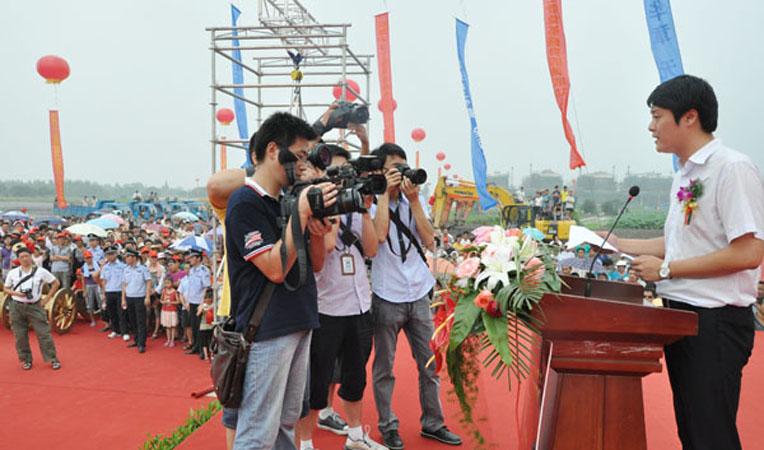 无为滨江新城华亿广场奠基盛典隆重举行--全县18个