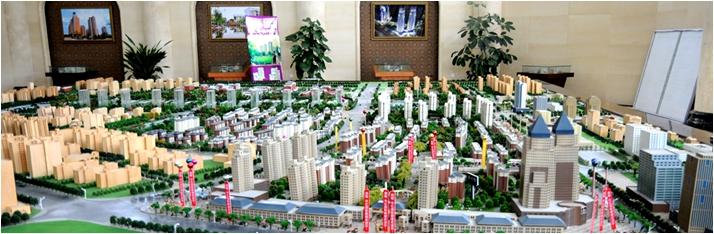 南陵华亿国际新城沙盘图