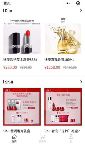 化妆品专区1.jpg